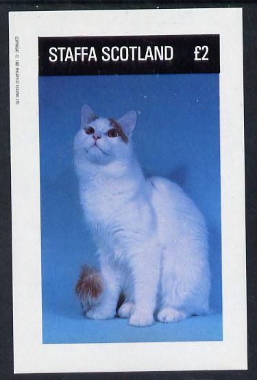 Staffa 1982 Cats imperf deluxe sheet (�2 value) unmounted mint