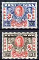 Hong Kong 1946 KG6 Victory (Phoenix) perf set of 2 mounted mint, SG 169-70