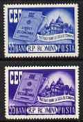 Rumania 1955 Savings Bank perf set of 2 unmounted mint, SG 2419-20