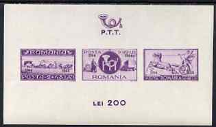 Rumania 1944 Postal Employees' Relief Fund opt'd 1744 1944 imperf m/sheet unmounted mint SG MS 1636