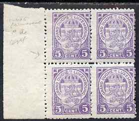 Luxembourg 1924 Arms 5c mauve marginal block of 4, one stamp with flaw in E of CENT, mounted on one stamp, SG 231var