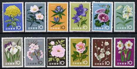 Japan 1961 Japanese Flowers complete perf set of 12 unmounted mint SG 845-56