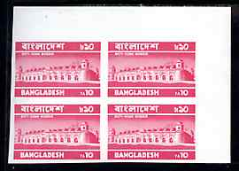 Bangladesh 1973 Mosque 10t (top value) unmounted mint IMPERF corner block of 4, SG35var, such errors are rare