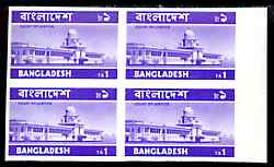 Bangladesh 1973 Mosque 1t unmounted mint IMPERF marginal block of 4, SG32var, such errors are rare