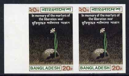 Bangladesh 1973 Martyrs 20p imperf marginal pair superb unmounted mint, SG 19var (Bangladesh errors are rare)