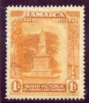 Jamaica 1921 1s Pictorial with misplaced centre, mounted mint and a rare early variety, SG99