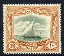 Zanzibar 1936 Dhow 10s green & brown very fine lightly mounted mint SG 322