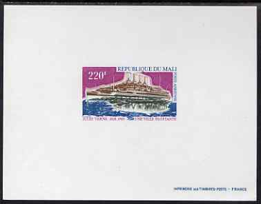 Mali 1975 Death Anniversary of Jules Verne 220f (A Floating City) imperf deluxe sheet in issued colours, as SG479