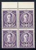 Great Britain 1937 KG6 Waterlow full-face undenominated essay in violet, perf block of 4 unmounted mint