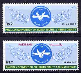 Pakistan 2000 Human Rights 2r with red omitted due to dry print, unmounted mint SG 1104var plus normal
