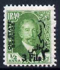 Iraq 1932 Official 3f on 1/2a green unmounted mint (slight offset from surcharge) SG O122