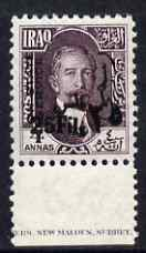 Iraq 1932 Official 25f on 4a slate-purple unmounted mint marginal with dropped