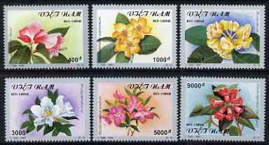 Vietnam 1995 Rhododendrons perf set of 6 overprinted SPECIMEN, only 200 sets produced, unmounted mint as SG 1969-74