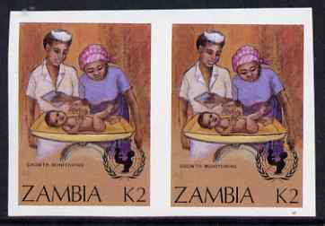Zambia 1988 UNICEF K2 (Growth Monitoring) imperf pair superb unmounted mint, SG 547var