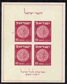 Israel 1949 Stamp Anniversary m/sheet unmounted mint, SG MS 16a cat \A3130