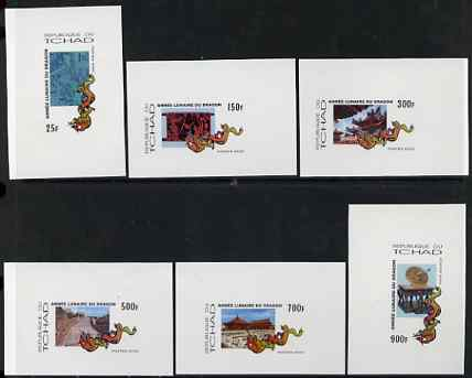 Chad 2000 Chinese New Year - Year of the Dragon set of 6 deluxe imperf sheetlets unmounted mint. Note this item is privately produced and is offered purely on its thematic appeal.