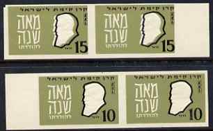 Israel - Interim Period Herzle KKL 15p imperf pair with superb shift plus imperf 10p normal pair, all unmounted