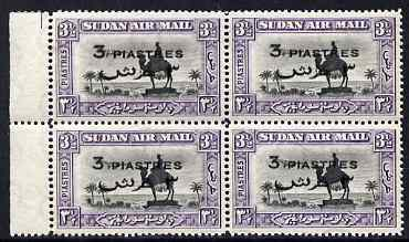 Sudan 1938 surcharged 3p on 3.5p perf 14 in marginal block of 4 unmounted mint SG75