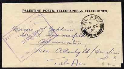 Palestine 1937 Postal Leaflet from Tel Aviv locally used