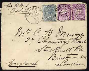 New South Wales 1893 cover to UK per OPHIRI, roughly opened but still attractive