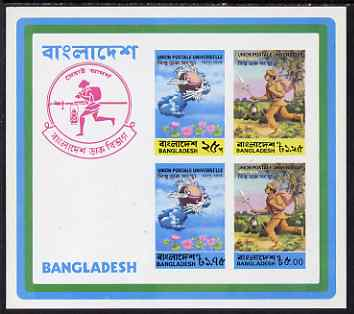 Bangladesh 1974 UPU Centenary imperf m/sheets unmounted mint, from a restricted printing