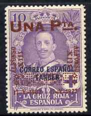 Spain 1927 25th Anniversary of Coronation surcharged 1p on 10p violet (Spanish PO