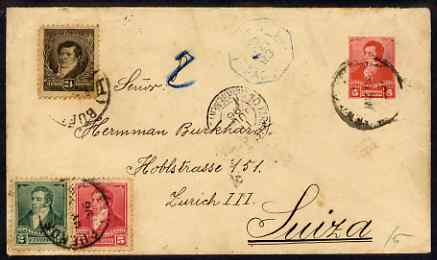 Argentine Republic 1896 registered 5c p/stat env to Switzerland with additional adhesives