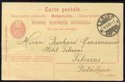Palestine 1907 postcard from Zurich, Switzerland to Tiberias, Haifa arrival cds