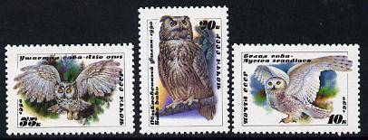 Russia 1990 Owls set of 3 unmounted mint, SG 6117-9, Mi 6063-65