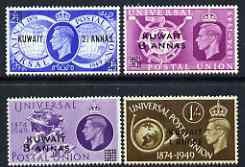 Kuwait 1949 KG6 75th Anniversary of Universal Postal Union perf set of 4 mounted mint, SG 80-83