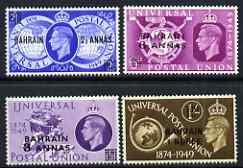 Bahrain 1949 KG6 75th Anniversary of Universal Postal Union perf set of 4 mounted mint, SG 67-70