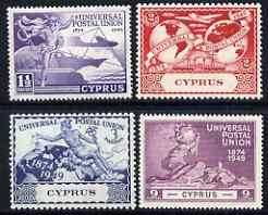 Cyprus 1949 KG6 75th Anniversary of Universal Postal Union set of 4 mounted mint, SG 168-71