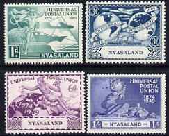 Nyasaland 1949 KG6 75th Anniversary of Universal Postal Union set of 4 mounted mint, SG 163-6