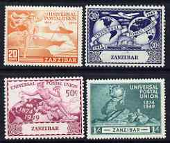 Zanzibar 1949 KG6 75th Anniversary of Universal Postal Union set of 4 mounted mint, SG 335-8