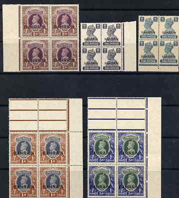 Bahrain 1938-41 KG6 1r, 2r & 5r plus 1942 6a & 8a each in unmounted mint blocks of 4, SG 32-4 & 48-9, cat \A3280