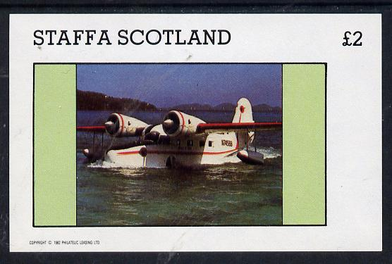 Staffa 1982 Sea Planes imperf deluxe sheet (�2 value) unmounted mint
