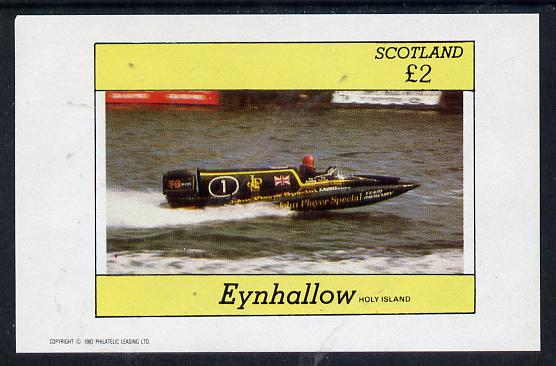 Eynhallow 1982 Speed Boat (advertising JPS Cigarettes) imperf deluxe sheet (�2 value) unmounted mint