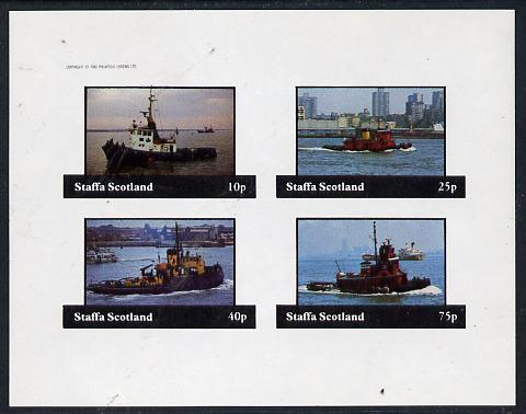 Staffa 1982 Tugs imperf  set of 4 values (10p to 75p) unmounted mint