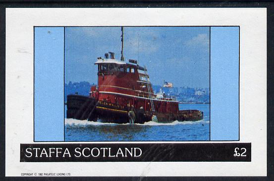 Staffa 1982 Tugs imperf deluxe sheet (�2 value) unmounted mint