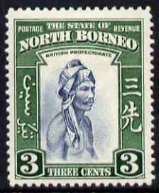 North Borneo 1939 Native 3c (from def set) lightly mounted mint, SG 305