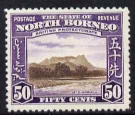 North Borneo 1939 Mount Kinabalu 50c (from def set) lightly mounted mint, SG 314
