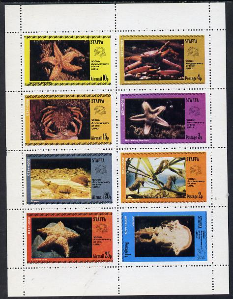 Staffa 1974 Sea Creatures - UPU Centenary (Starfish, Crab, Jellyfish, Prawn, Seahorse) perf set of 8 values (1p to 25p) unmounted mint