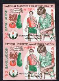 Bangladesh 1995 Diabetes Awareness Day 2t imperf pair unmounted mint SG 553var