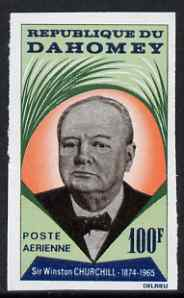 Dahomey 1965 Churchill Commemoration 100f imperf from limited printing unmounted mint, as SG 224