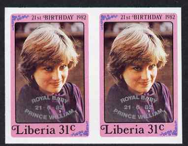 Liberia 1982 Birth of Prince William opt on Diana 21st Birthday 31c imperf pair unmounted mint, as SG 1544