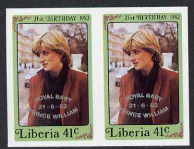 Liberia 1982 Birth of Prince William opt on Diana 21st Birthday 41c imperf pair unmounted mint, as SG 1545
