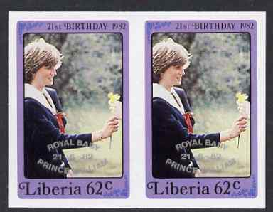 Liberia 1982 Birth of Prince William opt on Diana 21st Birthday 62c imperf pair unmounted mint, as SG 1546