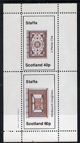 Staffa 1982 Ornate Book Covers #1 perf set of 2 (40p & 60p)