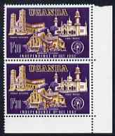 Uganda 1962 independence 1s30 marginal pair unmounted mint, one stamp with large flaw by Dome of Cathedral, SG 106v19