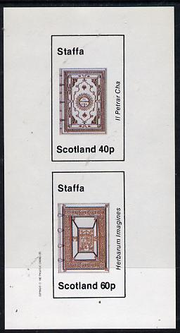 Staffa 1982 Ornate Book Covers #1 imperf set of 2 (40p & 60p)